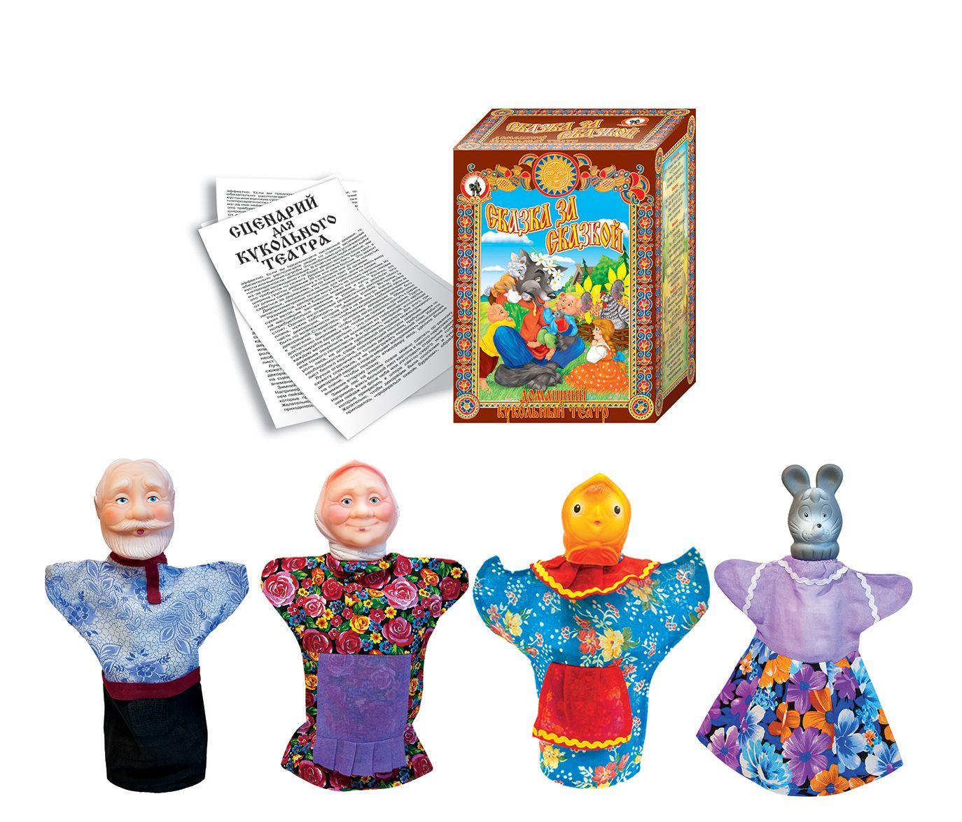 Курочка ряба сказка для кукольного театра своими руками
